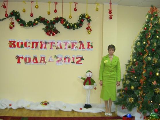 Итоги конкурса «Воспитатель года г. Тамбова — 2012»