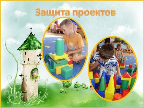 Отмечаем день строителя в детском
