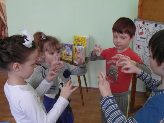 знакомим детей с осадками занятия