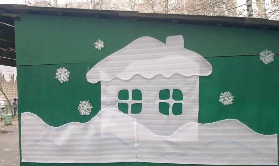 Как украсить беседку в детском саду своими руками фото зимой