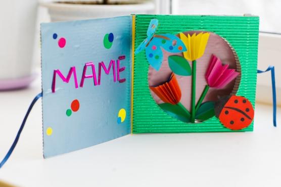 Объёмная открытка для мамы