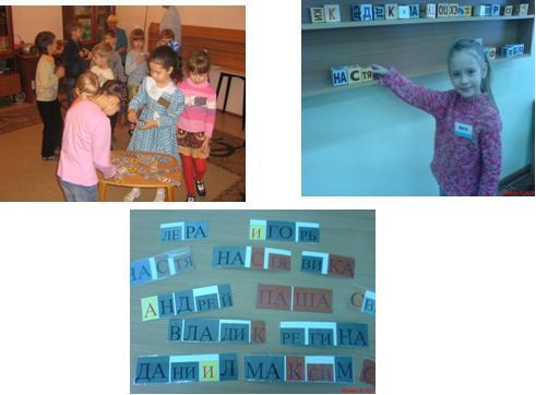 конспект занятия в детском саду тема буква и звук н