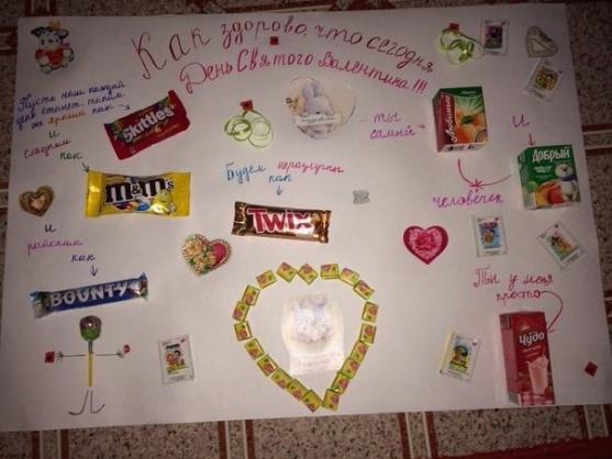 Стенгазеты (плакаты) для любимых - Романтические 82