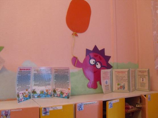 Информационные стенды для детских садов Собственное