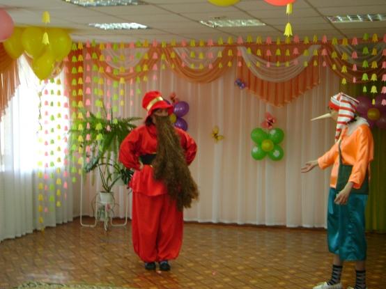 Сценарий праздника березки для детей 4-5 лет