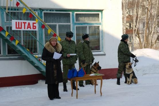 Военно-спортивная игра «Зарница» в ДОУ