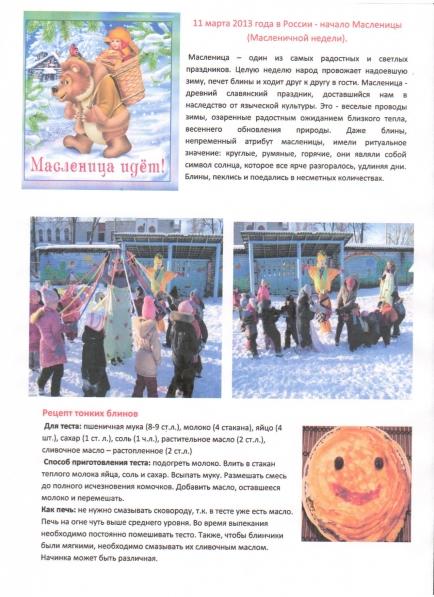 Кремлевская диета полная таблица баллов для печати