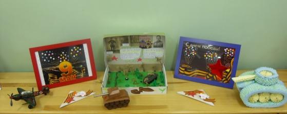 Поделки в детский сад на день победы