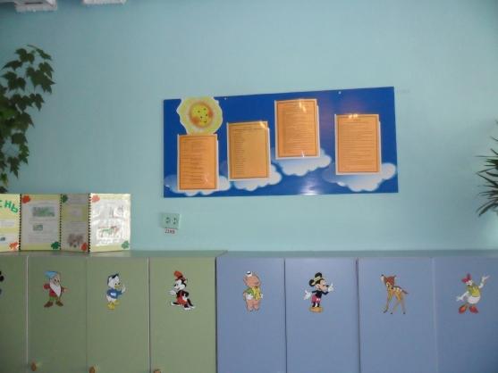 Картинки воспитатель и дети в детском саду детские 15