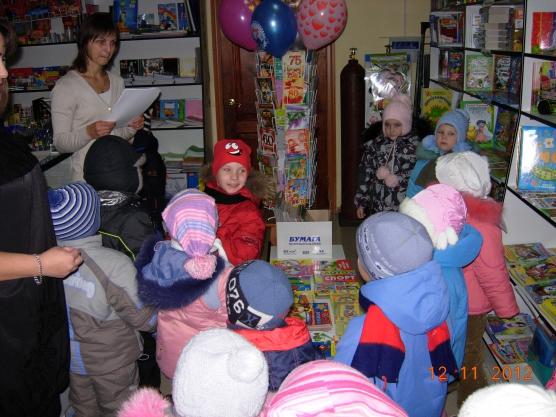 знакомство с профессией пожарных все для детского сада