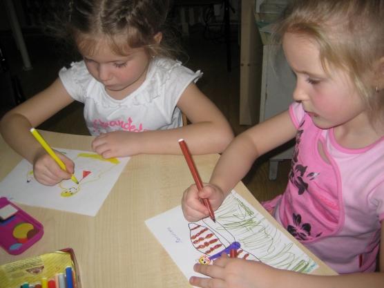 занятие знакомство с детьми психолог