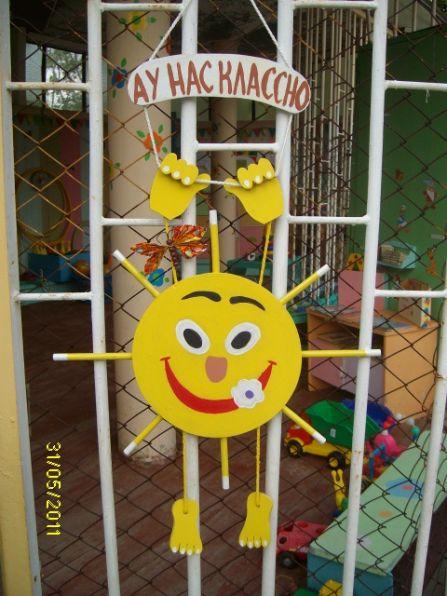 Украшения веранды в детском саду летом своими руками