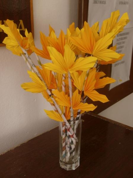 «Золотая осень» (букет из бумаги)