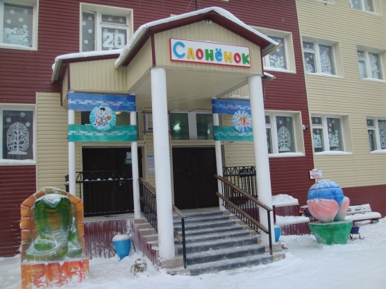 Украшаем фасад детского сада своими руками