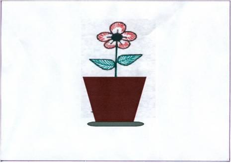 Воспитатель. Какое растение