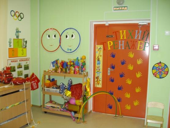 Оформляем своими руками в детском саду физкультурный уголок
