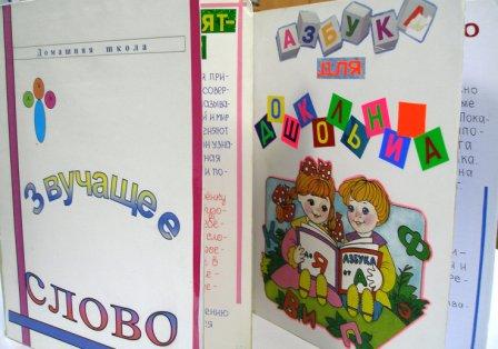 знакомство детей со звуками в детском саду
