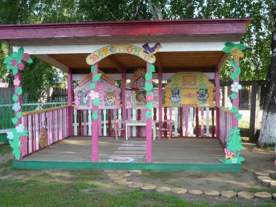 Украсить веранду в детском саду своими руками фото летом