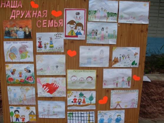 день знакомства с детьми в детском саду