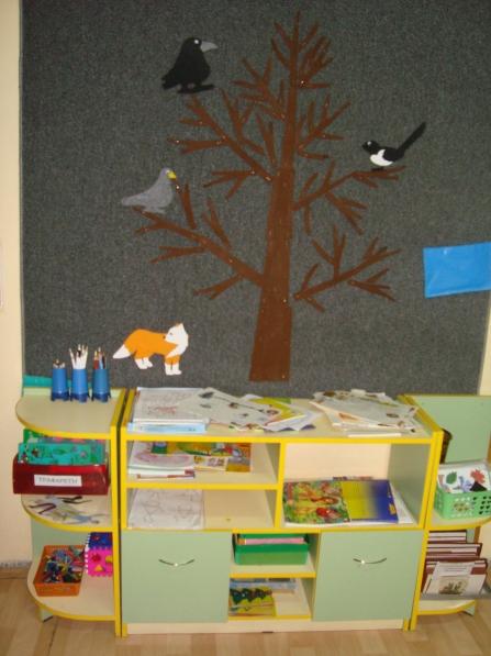 Уголок изодеятельности в детском саду картинка 2