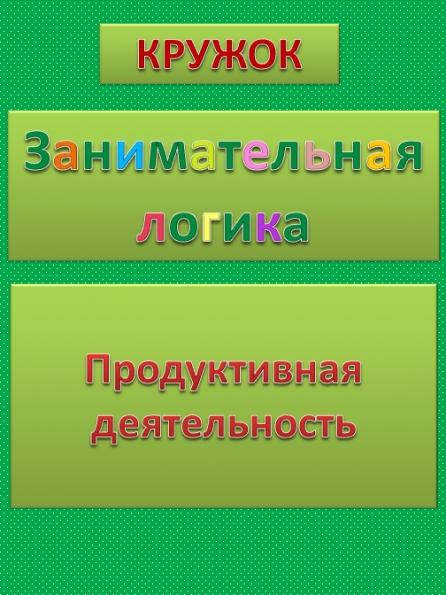 Конкурсы для педагогов казахстан