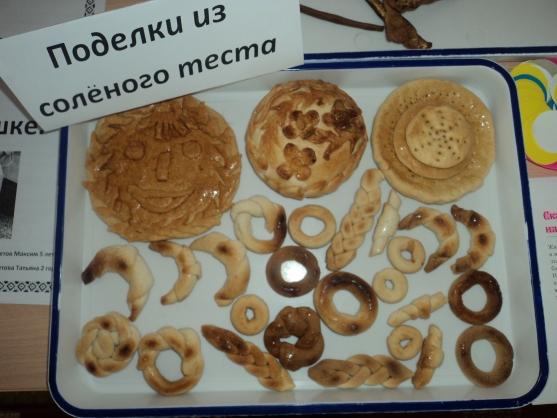 хлеб к теме детские картинки