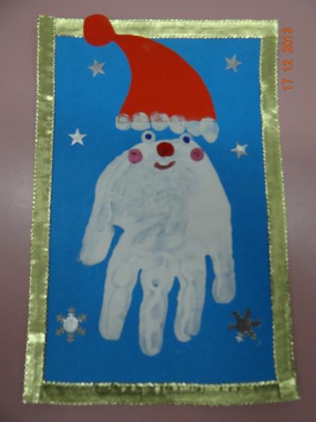 Открытки на день рождения деду морозу поделка в детский сад, спасибо подруга