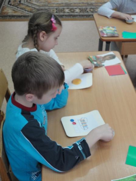 конспект по обучению грамоте в подготовительной группе