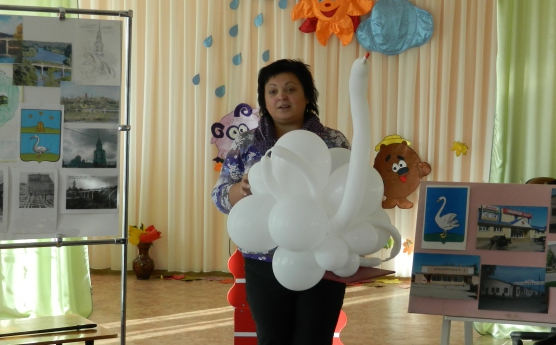 Детская областная больница сурдолог запись на прием