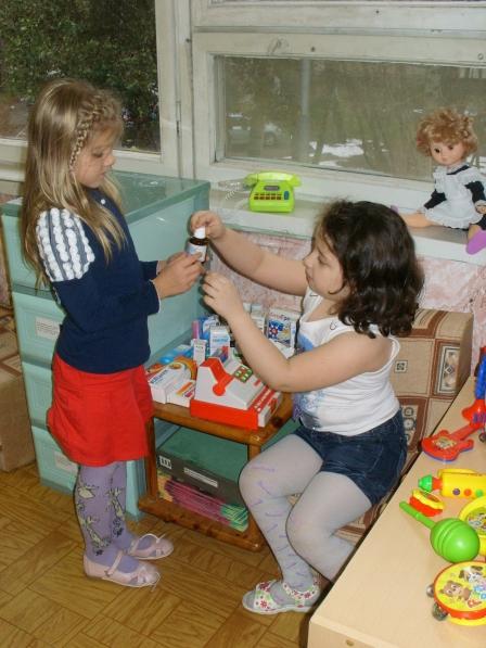 игра знакомство организовать в группе детей 7 лет