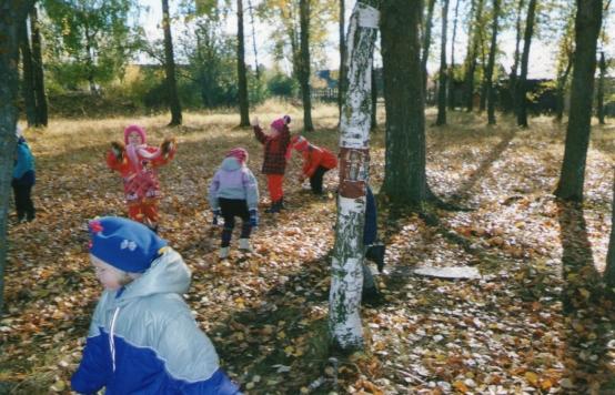 как дети знакомятся с природой