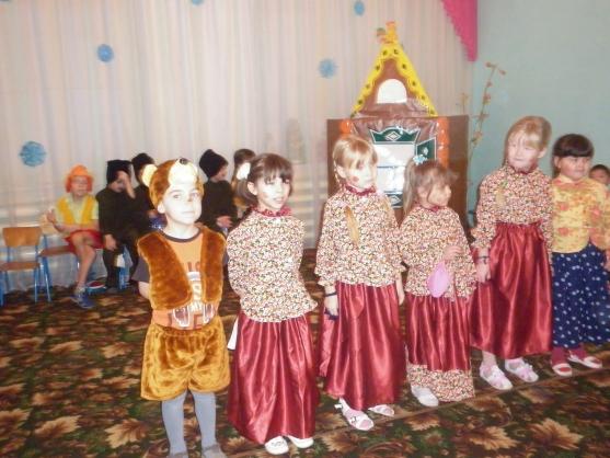 Сценарий фольклорного праздника «Рождественские колядки»