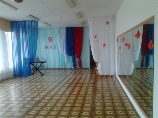 Оформление зала на 9 мая.  Фото.