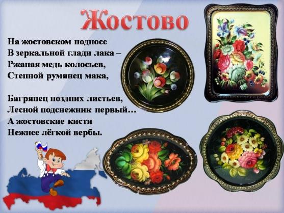 азбука маленького россиянина в картинках сильного