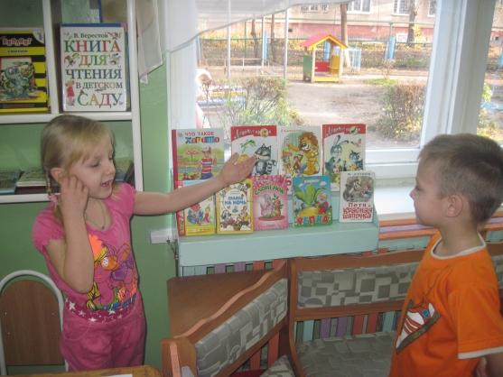 Ролевая игра в детсаду библиотека ролевая игра air gear