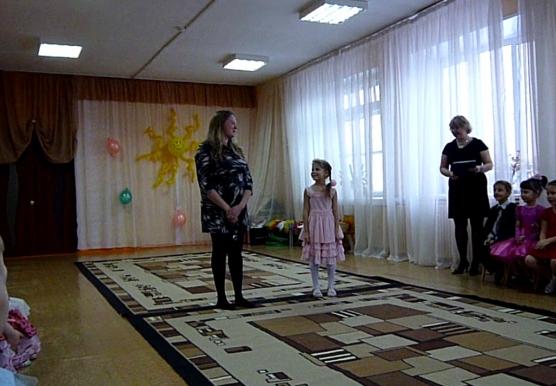 Фотоотчёт праздника «День Матери» (по телепередаче «Минута славы»)