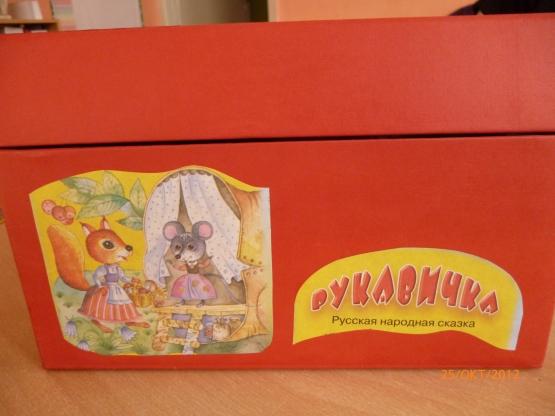 Кукольный театр, поделки из подручных материалов.