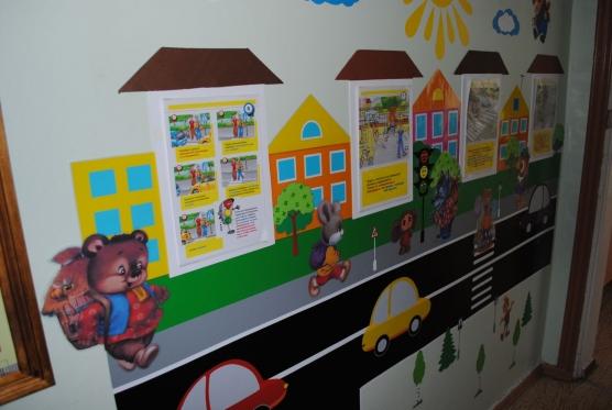 Скачать картинки по безопасности для детского сада 6