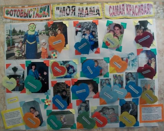 Плакаты с детьми фото