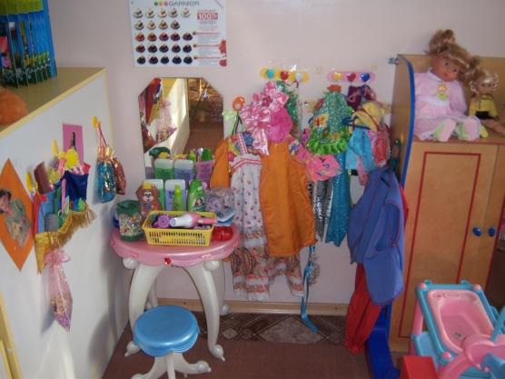 Парикмахерская для детского сада своими руками 11