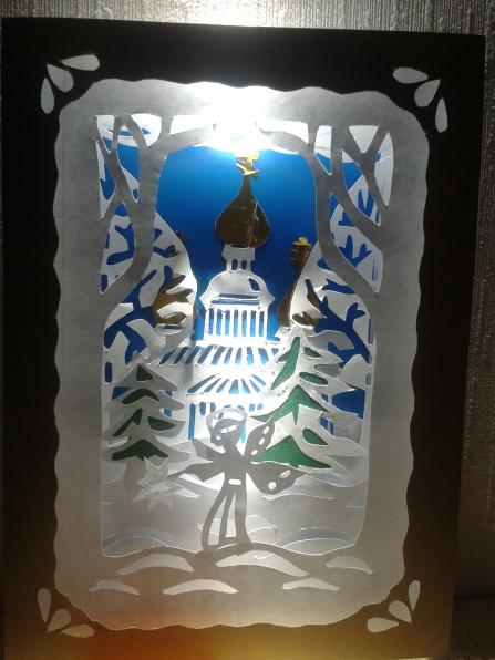 Открытка тоннель рождество, открытки марта