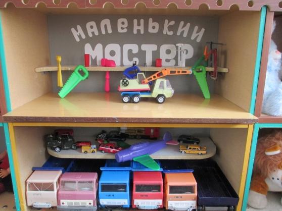 Названия для уголков в детском саду в картинках