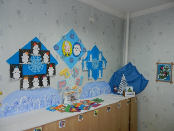 Выставки детских поделок к новому году