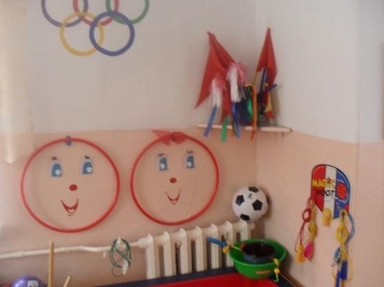 Уголок физкультуры в детском саду оформление своими руками
