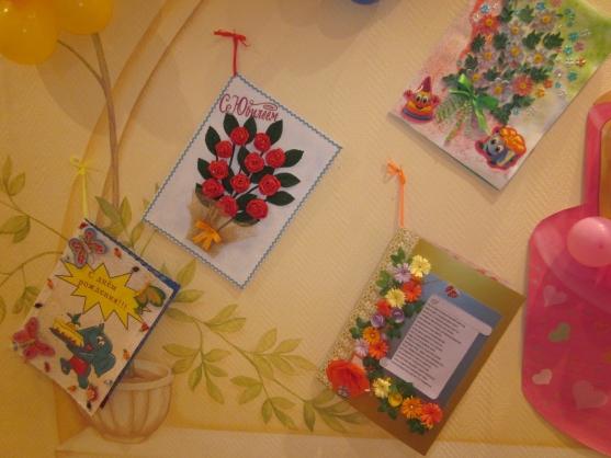 Года открытка, открытки на юбилей своими руками для детского сада