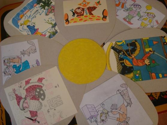 Картинки к картотеке по подвижным играм в доу