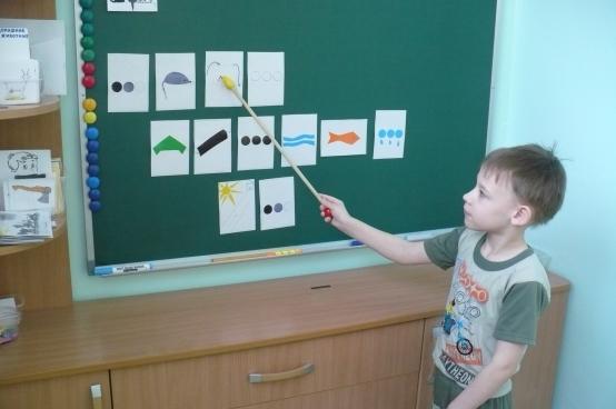 пересказ дети подземелья знакомство с детьми
