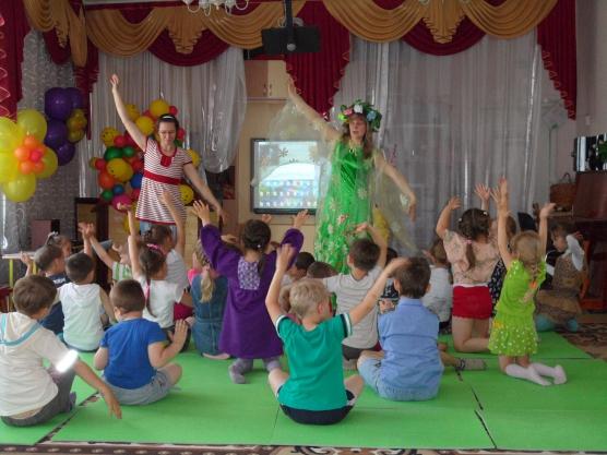 Тренинг для детей старшего дошкольного возраста. Конспект открытого занятия «Осенние листья»