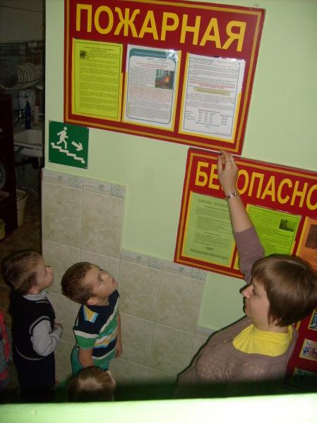 знакомство детей с конструктором