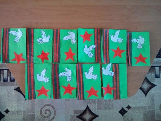 Татьяне, открытка на 9 мая в детском саду младшая группа
